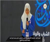 جامعة الأزهر تحصد المركز الأول في إبداع «المراسل التليفزيوني»
