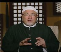 بالفيديو.. خالد الجندى: لا يوجد علامات يقينية عن قبول الأعمال