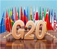 اجتماع افتراضي لوزراء الصحة بمجموعة العشرين اليوم لمناقشة مواجهة فيروس كورونا
