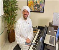 حسين الجسمي: زرعنا الفرحة والأمل أنا ونجوم العالم