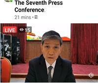 سفير الصين: آفاق واسعة للتعاون مع مصر بعد انتهاء أزمة كورونا