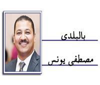 شعب مصر.. وعيد القيامة