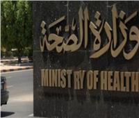 الصحة: تسجيل 112 حالة إيجابية جديدة لفيروس كورونا.. و15 حالة وفاة