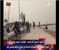 فيديو.. «الحكومة»: عقوبة صادمة لتجمع أكثر من 5 أشخاص في شم النسيم