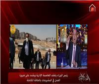 فيديو | عمرو أديب| كل عناصر مواجهة أزمة فيروس كورونا كانت في مصر