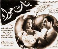 شم النسيم| محمد فوزي وشادية وإسماعيل يس اشتركوا في «الربيع» بهذه الأغنية