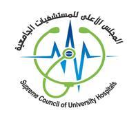 ننشر خطة الطوارئ واستعدادات المستشفيات الجامعية في فترة الأعياد