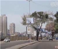 فيديو.. كورنيش وحدائق القاهرة بدون مواطنين في شم النسيم