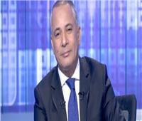 أحمد موسى عن الشوارع الخالية في شم النسيم: «معقولة دي مصر»