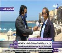 محافظ الإسكندرية: «مفيش مواطن واحد نزل البحر»