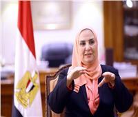وزيرة التضامن: تنفيذ توجيهات السيسي برعاية الأسر الأكثر تضررًا من تداعيات كورونا