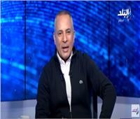 فيديو  أحمد موسي: رجال الداخلية يطبقون القانون وقاموا بغلق الكورنيش
