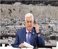 «عباس» يحذر أمريكا وإسرائيل من ضم أي جزء من الأرض الفلسطينية