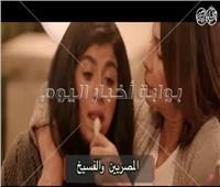 طقوس المصريين في شم النسيم على طريقة السينما المصرية