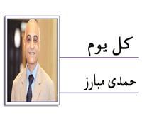 المستشار محمود فوزى وعهد جديد فى البرلمان