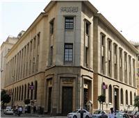 البنوك العاملة في السوق المحلية تعود للعمل بعد انتهاء الإجازة