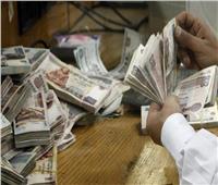 «المالية» تواصل صرف مرتبات العاملين بالدولة لليوم الثالث