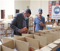 مستقبل وطن بالجيزة: توزيع ٧ آلاف كرتونة مواد غذائية لمتضرري كورونا