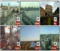 بث مباشر| إجراءات مواجهة انتشار كورونا في عواصم ومدن العالم