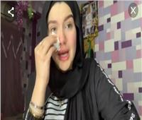 بالفيديو| شاهد رد فعل بطلة فيديوهات التيك توك بعد القبض عليها
