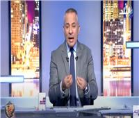فيديو..تعليق أحمد موسى على إرسال مساعدات مصرية لأمريكا