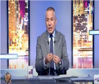 فيديو| السفير الأمريكي للمصريين: «نشكركم على تبرعكم السخي»