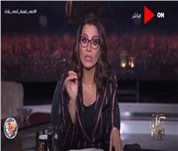 فيديو.. بسمة وهبة: الجيش المصري ضرب المثل وقدم درسًا فى العطاء