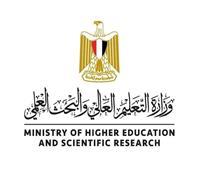 «التعليم العالي» تكشف حقيقة الاكتفاء ببحث لطلاب الفرق النهائية