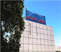 إصابة ثلاث حالات بكورونا في الوادي الجديد وتقلهم لمستشفي أبوتيج