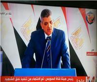 الفريق أسامة ربيع: افتتاح نفق الشهيد «أحمد حمدي 2» يدشن مرحلة جديدة في تاريخ الوطن