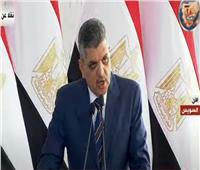 فيديو  رئيس هيئة قناة السويس: المشروعات الجديدة تجسد رؤية الدولة لتنمية سيناء