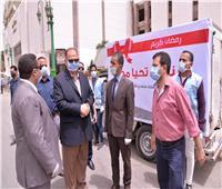 انطلاق قافلة صندوق تحيا مصر لدعم العمالة غير المنتظمة بأسيوط