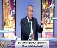 أحمد موسى: الشعب يقدر جهد الرئيس من أجل مصر