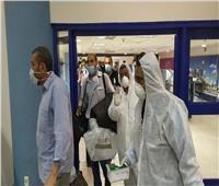 وصول 299 مصريًا قادمين من الرياض إلى فندق الحجر الصحي بمرسى علم