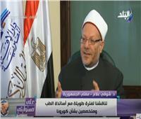 فيديو| المفتي للمصريين: صلوا في منازلكم وأوقفوا العزومات