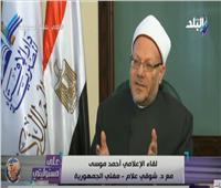 المفتي: الإخوان يكرهون المؤسسات الرسمية وينشرون أفكارًا مضللة