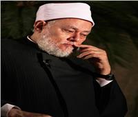 علي جمعة: أظلنا رمضان فلا تُفَوتوه وغيروا قلوبكم مع ربكم بحيث يرضى عنكم
