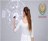 «المرأة العربية» تحيي اليوم الدولي للفتيات