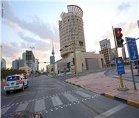 ارتفاع وفيات «كورونا» في الكويت إلى 14 حالة والإصابات 2399 حالة