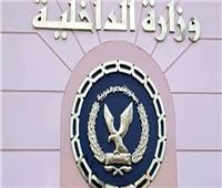 الداخلية توزع «كراتين رمضان» على الأسر الأولى بالرعاية
