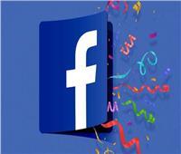 """فيسبوك تطلق هاشتاج """"#رمضان_معًا_عن_بعد"""""""