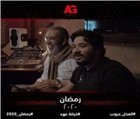 """فيديو.. """"حاسب يا طيب"""" تتر مسلسل خيانة عهد ليسرا بتوقيع مصطفى حجاج"""