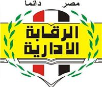نزاهة مسئول .. مدير شبكات كهرباء الشيخ زايد يرفض رشوة