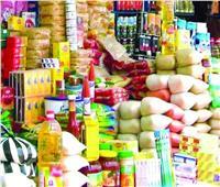 حقيقة وجود نقص بالسلع الغذائية بالأسواق والمجمعات الاستهلاكية مع حلول رمضان