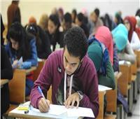 حقيقة إلغاء امتحانات طلاب السنوات النهائية بالجامعات واستبدالها بمشروعات بحثية
