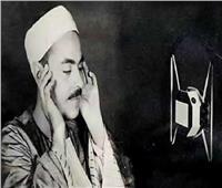 بصوت «قيثارة السماء»| «الإفتاء» تنقل تلاوة قرآن المغرب يوميا عبر «فيسبوك»