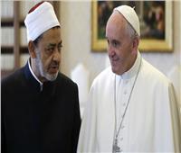 الإمام الطيب يتلقى اتصالًا هاتفيًّا مِن البابا فرنسيس