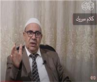 فيديو| اعرف ربك - كيف وصف النبي الله بعد الإسراء