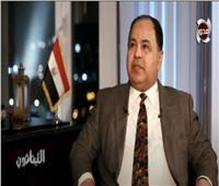 وزير المالية: أتقبل النقد وأحدهم قال لي «بتنرفز لما بشوفك»