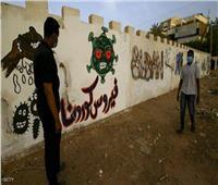 الصين تدعو لإنهاء العقوبات المفروضة على السودان ودعمه دوليا لمواجهة كورونا